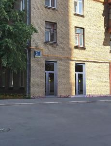 Фасад после перепланировки